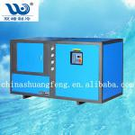 Water Cooled Indusrtail Chiller