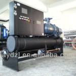 High Quality Industrial Water cooled Screw Chiller With Competitive Price