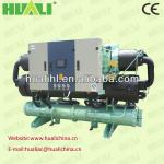 Low temperature water chillers-