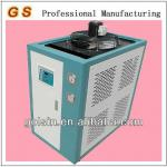 15HP Air Cooled water Chiller Machine/Plastic Injection Molding Machine Water Chiller-