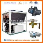 156kW CE Approval Air Cooled Screw Chiller