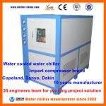 Water Chiller Unit/Water Cooled Industrial Chiller-