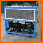 3ph-380V-50Hz box type scroll air cooled industrial chiller MG-8C(D)-