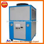 MG-25C(D) water chiller air cooled refrigeration equipment-