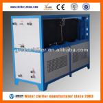 60HZ Industrial Water Coold Chiller-