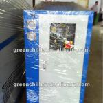 4ton small box type water cooled water chiller(-5~35C degree)-