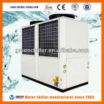 Water Chiller Machine for Plastic Injection Machine / Bottle Blowing Machine / Extrusion Machine-