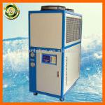 8ton daikin air cooled water chiller plant water chilling plant-