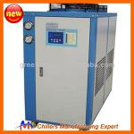 2013 energy efficient cooling system industrial aircon-