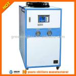 10ton best price of industrial evaporator for water to chiller-