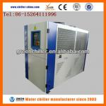 Low price 5 ton injection molding machine water chiller-