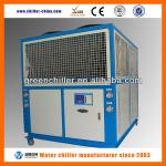 40ton Scroll Air Cooled Water Chillers-