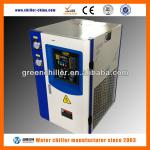 Mini Air Coolling Water Chiller for Bottles Blowing Machine-