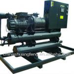 SHUANGFENG SFS serial screw water cooled chiller-