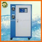 2ton (0~50C degree) Water cooled recirculating chiller-
