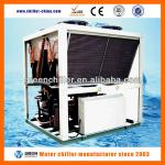 R407c Freezer Air Cooled Screw Water Chiller-