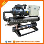 100ton seawater cooling system screw chiller unit