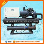 3PH-380V-50Hz screw water chiller cool water tank
