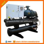 China manufacturer 170ton water cooled screw chiller MG-600WS-