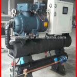 China manufacturer 170ton water cooled screw chiller MG-600WS for molding-