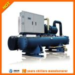 2012 efficient water cooled screw chiller made in China for molding machine-