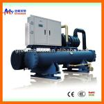 Quality 3PH-380V-50Hz MG-160WS water cooled screw industrial chiller-