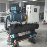 Quality 3PH-380V-50HZ MG-220WS water cooled screw industrial chiller-
