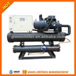 Quality 3PH-380V-50Hz MG-160WS water cooled screw industrial chiller for molding-