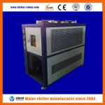 80KW Cooling Capacity 5C Water Outlet Water Cooled Water Centrifugal Chiller / Chilling Plant