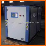 30T box type water cooled water chiller(0~50C degree)