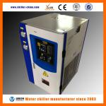 Dezhou Shandong 5HP Mini- industrial Cooler of The Water