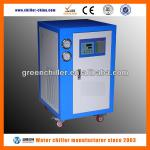 Jinan Shandong 4Tons Mini- industrial Cooler of The Water