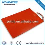 Silicone Pad Heater-