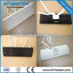 IR Ceramic Heater-