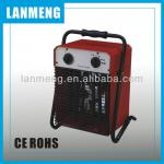 Eindustrial portable electric fan heater 3000W-