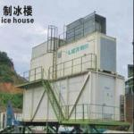 Excellent quality ice flaker concrete cooling system-