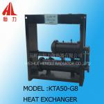 Cummins engine diesel KTA50-G8 generator set heat exchanger-