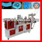 disposable PE/PP cap/hair cover making machine-
