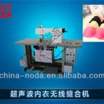 Ultrasonic underwear trimming machine-