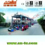 2013 new PP non woven fabric production line-