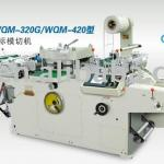 WQM-320G Adhesive Label (Logo) Die-cutting Machine(Logo Die cutting machine,Logo die cutter, Logo cutting machine)
