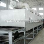 DWT Dryer For Vegetable Dehydration /dehydrated drying machine for cushaw/cushaw dryer-