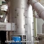 TIANHUA Granule Centrifugal Dryer-
