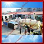 Grain Corn Drying Machine /Maize Dryer /Corn Dryer for fish feed /Fish Feed Dryer (0086-13838158815)-
