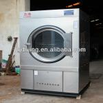 25kg automatic stainless steel commercial clothes dryers for sale
