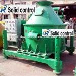 XI'AN TianRui Solid Control Vertical Cutting Dryer-