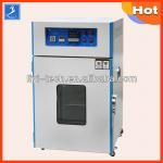 High Temperature Small Industrial Oven Manufacturer-