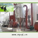 Flash Dryer For Atrazine,Atranex,Fenatrol-
