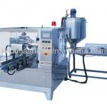 Automatic Juice Liquid Packaging Machine (filling and sealing)-