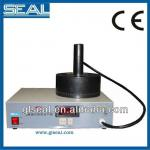 Aluminum foil Electromagnetic induction automatic Sealing machine-